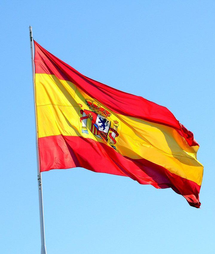Dominacja hiszpańskiej piłki